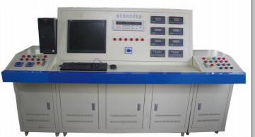 泵类产品在线监控系统
